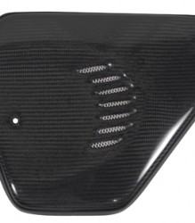 Ducati 900SS Carbon Fibre Side Cover – LH – 0797.91.889CF