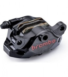 Brembo HPK 84mm Axial Rear Billet Caliper – 120.A441.30