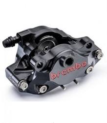 Brembo HPK Race – 64 mm Axial Rear Billet Caliper – X98.88.70